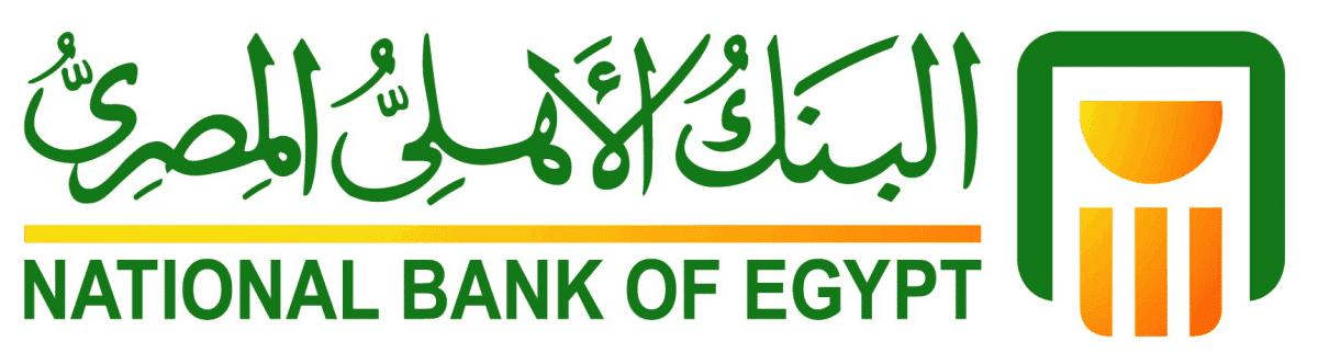 أسعار صرف الدولار والعملات اليوم في البنك الأهلي المصري مقابل الجنيه
