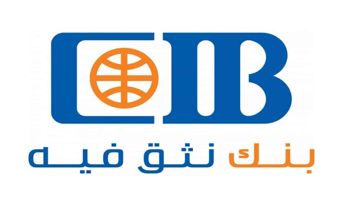أسعار صرف الدولار والعملات اليوم في البنك التجاري الدولي (CIB) مقابل الجنيه