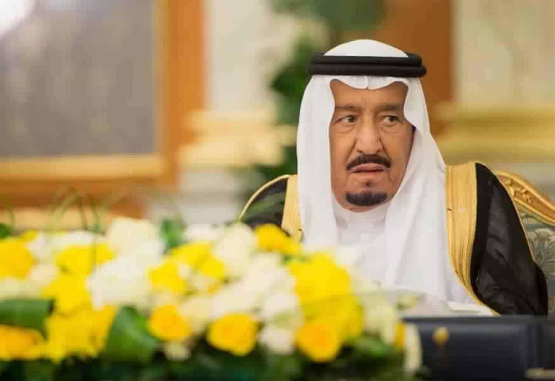 تشكيل مجلس الوزراء السعودي