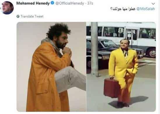 تويتة محمد هنيدي