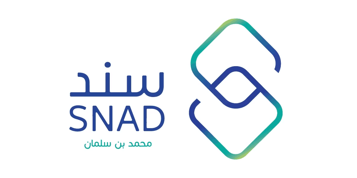 برنامج سند محمد بن سلمان