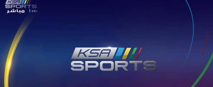 قناة السعودية الرياضية