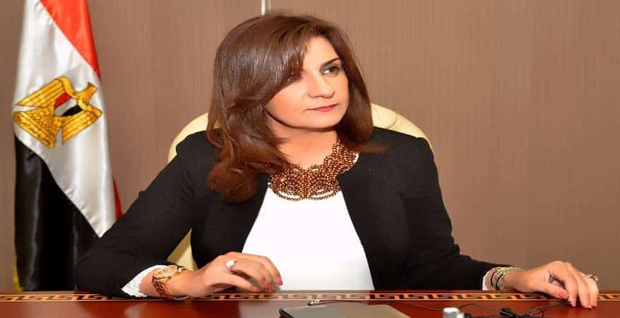 الدكتورة نبيلة مكرم وزيرة الهجرة المصرية