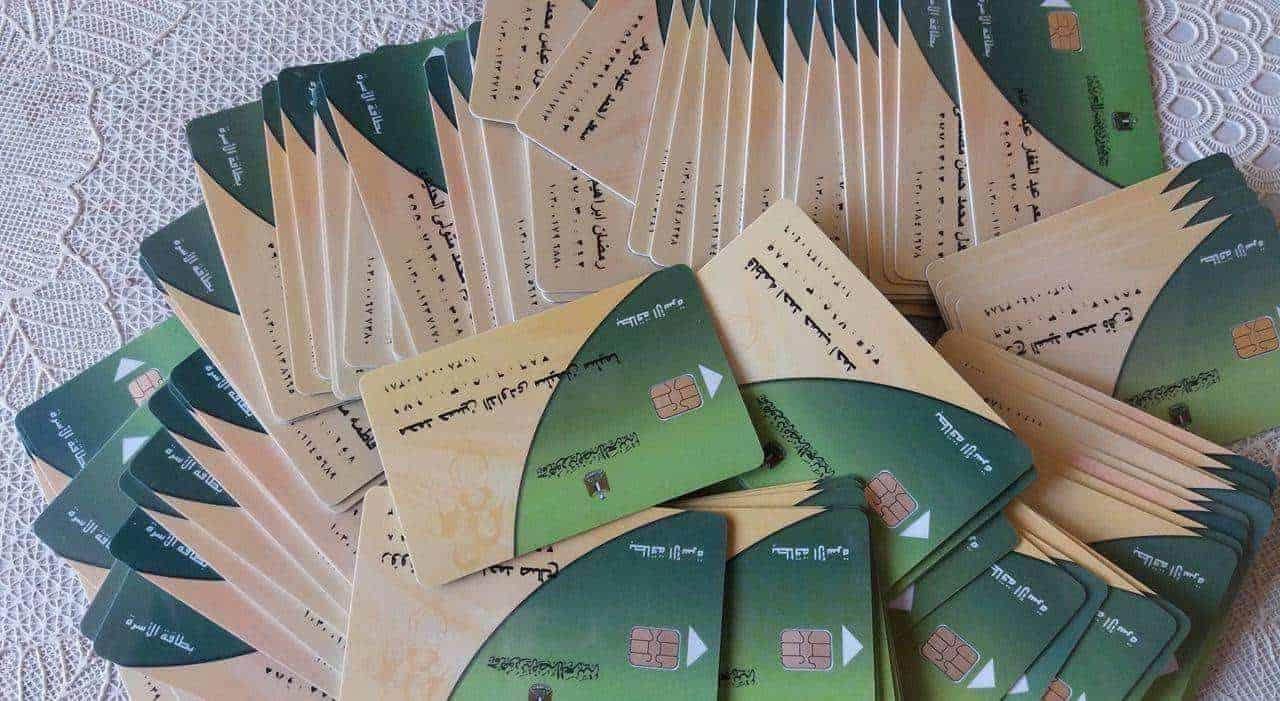 34 ألف مواطن يعودون لمنظومة البطاقة التموينية