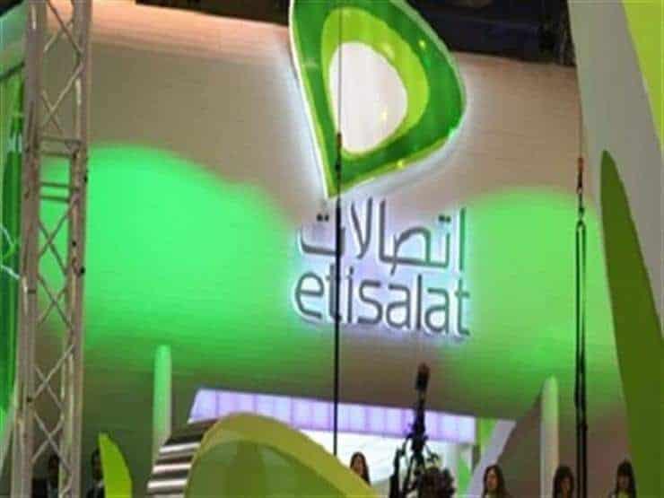أسعار وطريقة التقديم للتليفون الأرضي شركة اتصالات مصر
