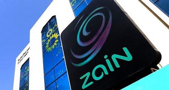 شركة زين تعلن عن وظائف شاغرة للعمل بالشركة بمدينة الرياض