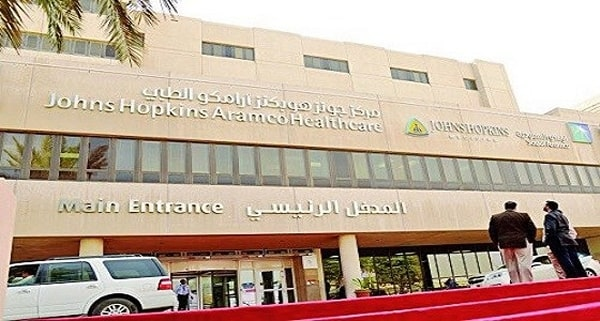 وظائف شاغرة في أرامكو الطبي للعمل بفروع المركز في محافظة الظهران