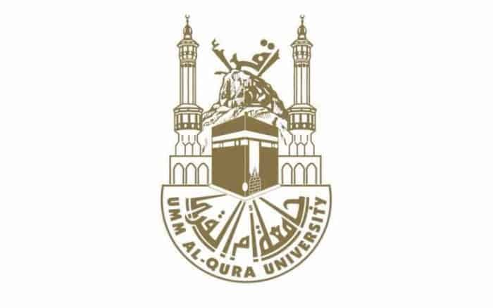وظائف جامعة أم القرى 1440 - وظائف أكاديمية وصحية وتعليمية للرجال والنساء في جامعة أم القرى
