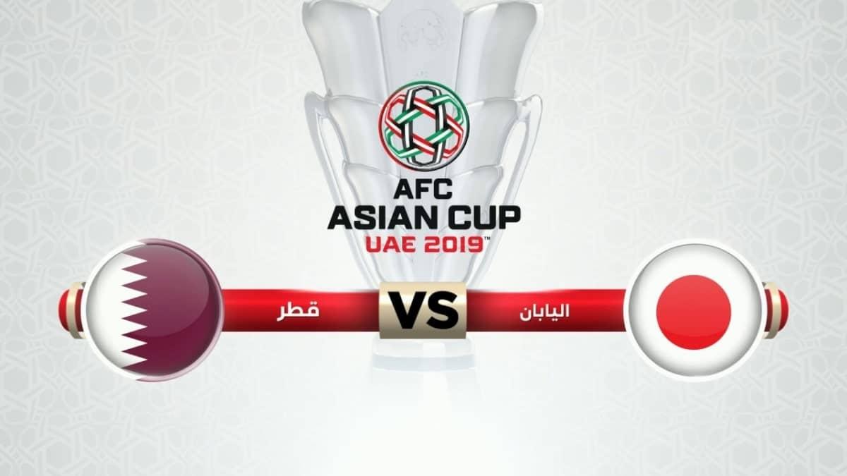 قطر اليابان كأس آسيا
